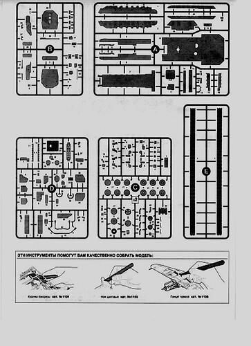 T-15-2
