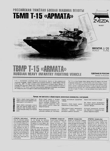 T-15-1