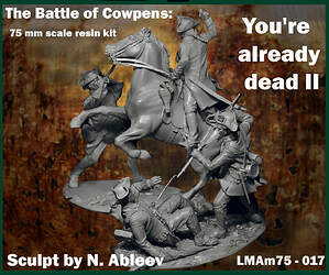 The Battle of Cowpens II