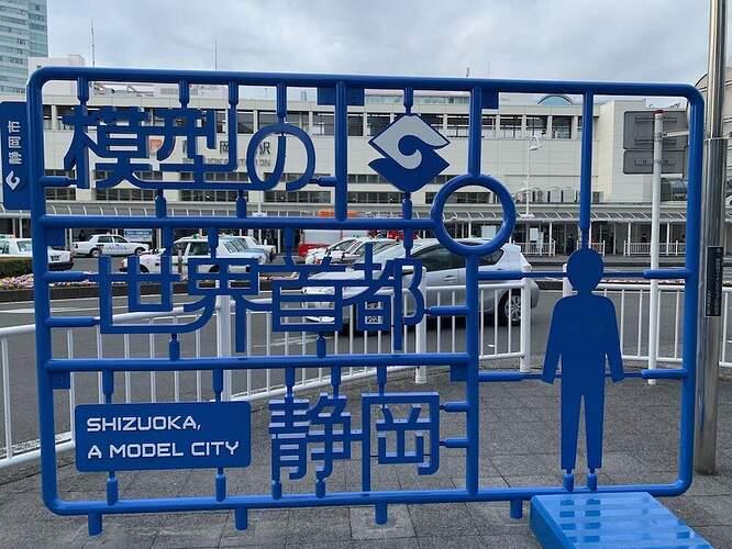 shizuoka_plastic-model-city