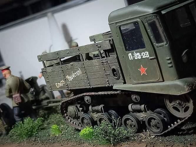 STZ-5 (70)