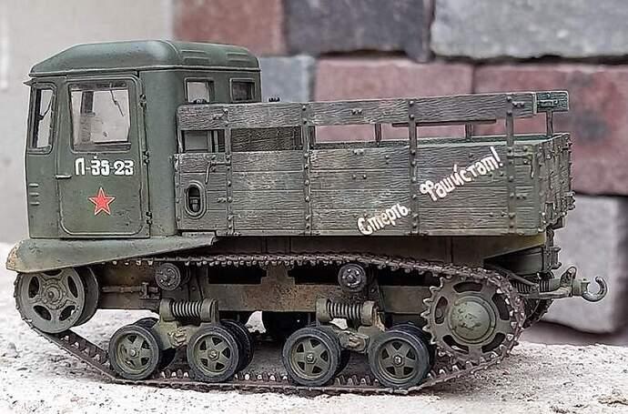 STZ-5 (46)