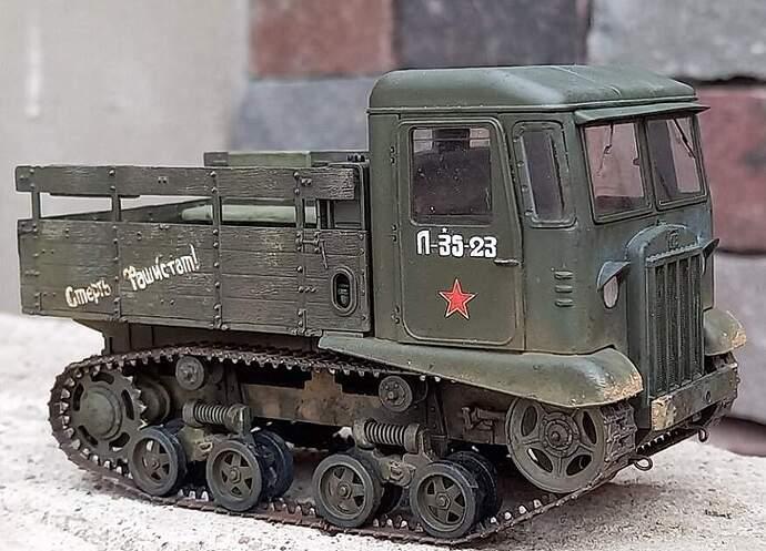 STZ-5 (44)