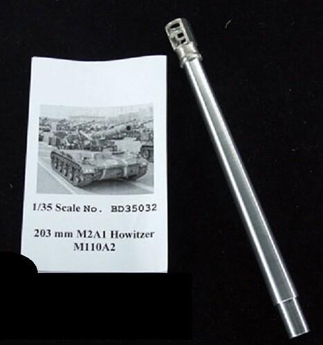 M110A2 Barrel