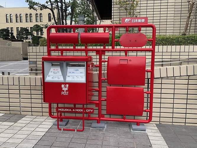 shizuoka-plastic-model-city