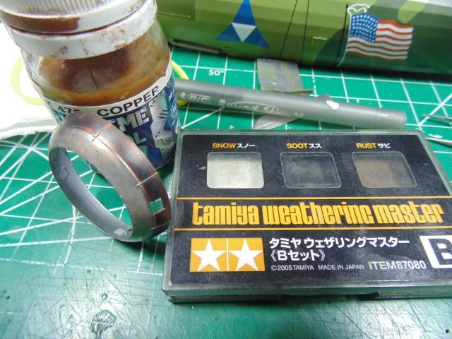 DSC00539 (Small)