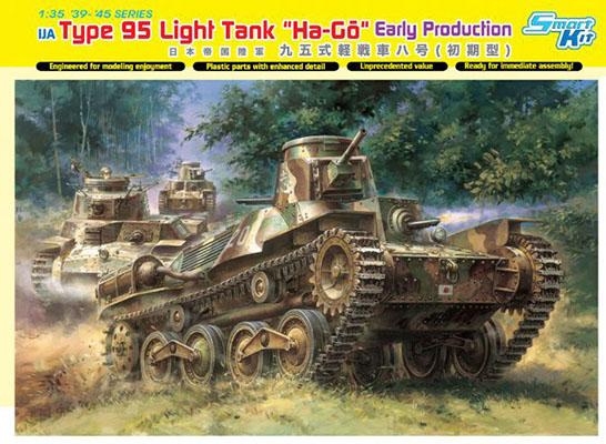 Dragon Type 95 Ha Go 'Early Production' box top