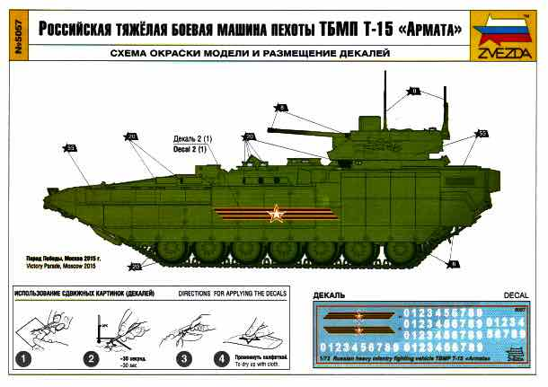 TBMP-15- - 9