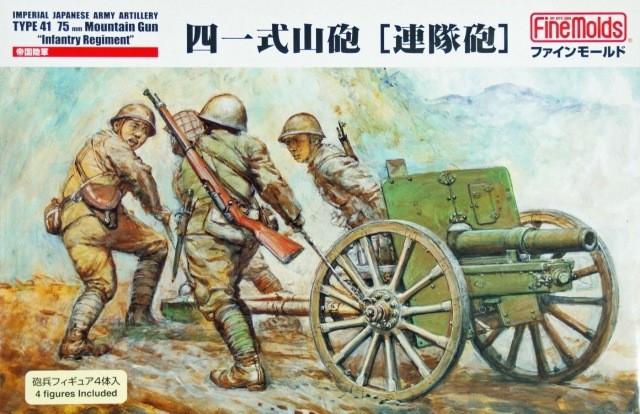 fine-molds-fm39-ija-type-41-76-mm-mountain-gun-infantry-regiment-1-35