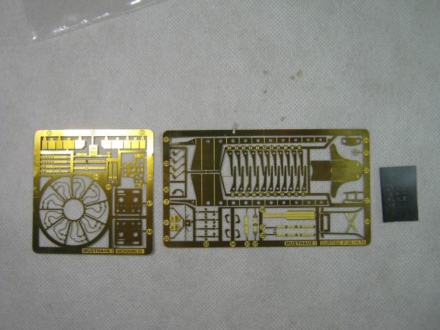 IMG_0035 (Small)
