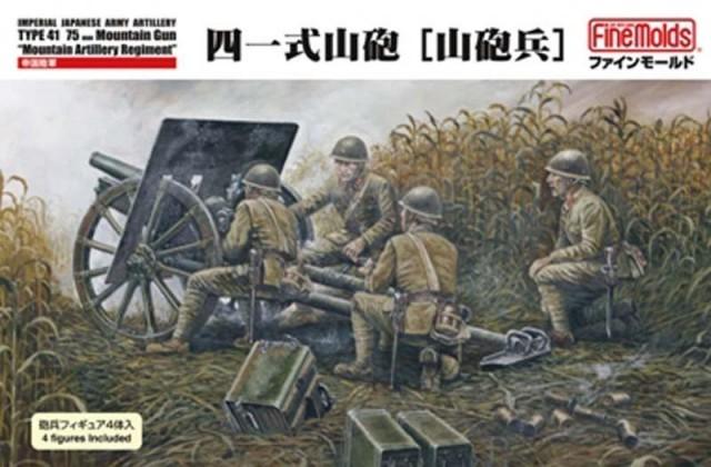 fine-molds-fm38-ija-type-41-75-mm-mountain-gun-mountain-artillery-regiment-1-35
